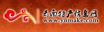 云南特产网