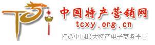中国特产营销网